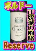 【値下げ】マルキ・ド・シャス・リザーブ 白 2015