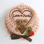 Heart&Heart*Bear