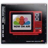 【クリックで詳細表示】Onidaiko Traibe / Now On AIR!- DJ Watarai, DJ Hara参加!