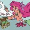 TWIGY a.k.a DJ Toothache : Dream Land vol.2 (Mix CD-R)