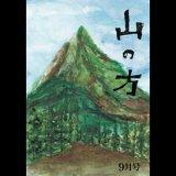 """���ۤ� : ������ (BOOK + 7"""") - 9..."""
