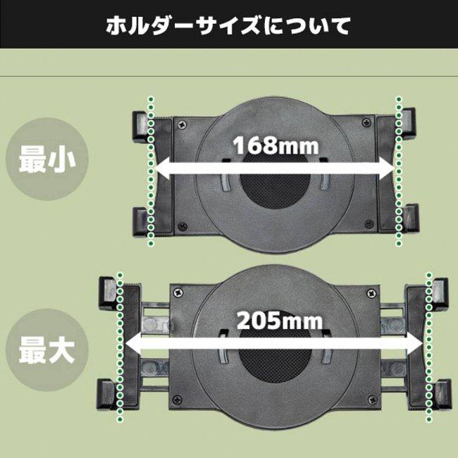 エフケイシステム タブレットスタンド US-2002W 幅168〜205mm対応 ホワイトの画像