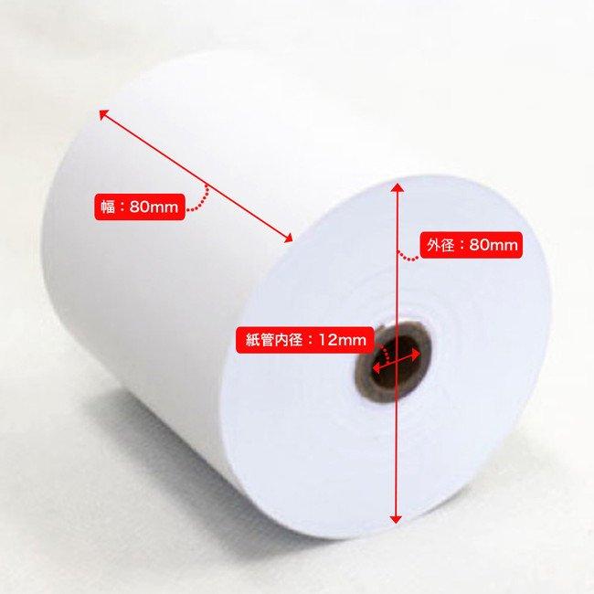ティーピーピー 感熱式 チケット レシート キッチン ロール紙 感熱紙 8063 ホワイト 80×80×12mm 巻長63m 60巻入の画像