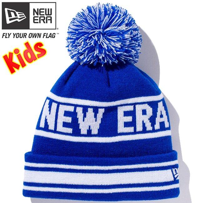 【NewEraニット帽】キッズ用ポンポンニット