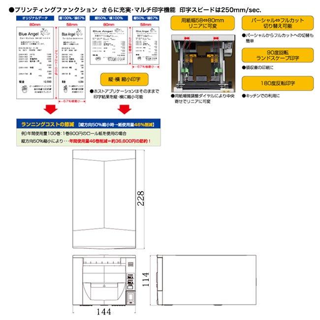 スター精密 据え置き型感熱式プリンター FVP10シリーズ FVP10UE3X-24J1 GRY JP WebPRNT対応Ethernet(E3X)接続 グレーの画像