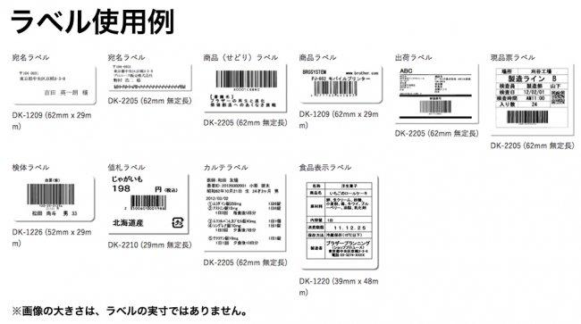ブラザー PC宛名ラベルプリンター ピータッチ P-touch QL-800 ホワイト の画像