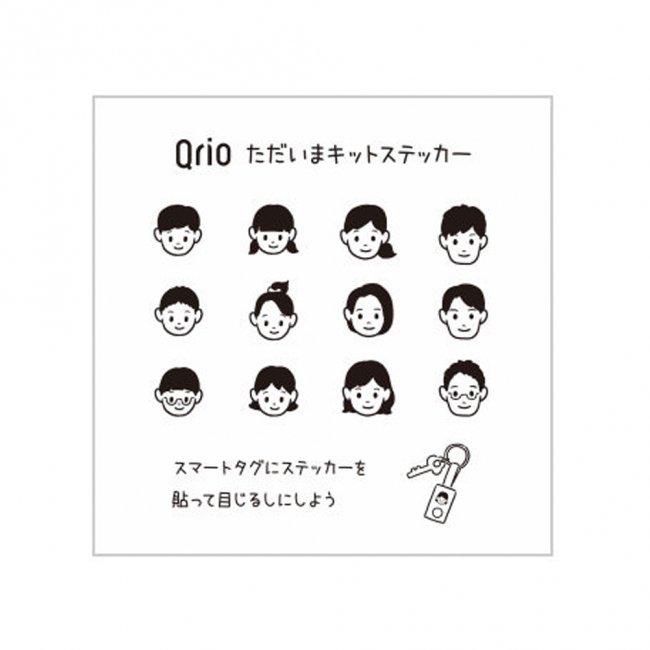 キュリオ ただいまキット Q-TK1-LY ライムイエロー Qrio Tadaima Kit Q-TK1-LY Lime Yellowの画像