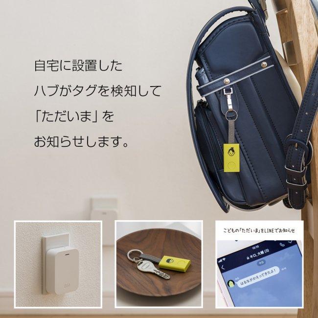 キュリオ ただいまキット Q-TK1-LB ライトブルー Qrio Tadaima Kit Q-TK1-LB Light Blueの画像