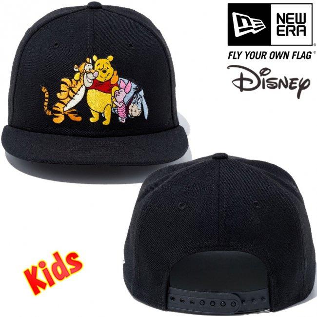 ディズニー×ニューエラ 950キッズキャップ スナップバック くまのプーさん フレンズ ブラック キャラクターカラー スノーホワイトの画像