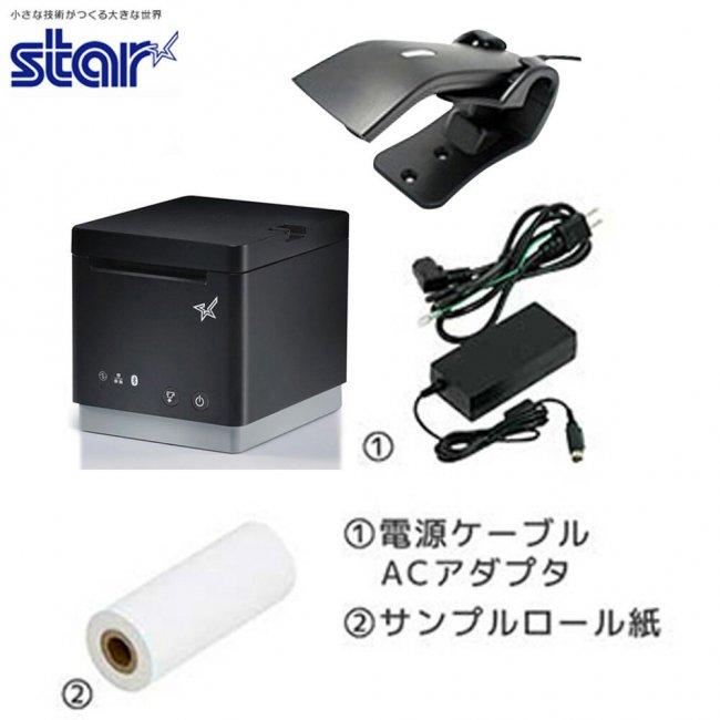 スター精密 感熱式プリンター mCollection mC-Print2 MCP21LB BK JP セット(バーコードリーダー) USB Ethernet Bluetooth DK MFi の画像