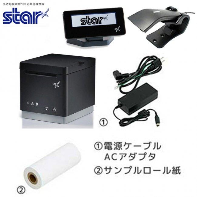 スター精密 感熱式プリンター mCollection mC-Print2 MCP21LB BK JP セット(バーコードリーダー、ディスプレイ) USB Ethernet Bluetooth DK  の画像