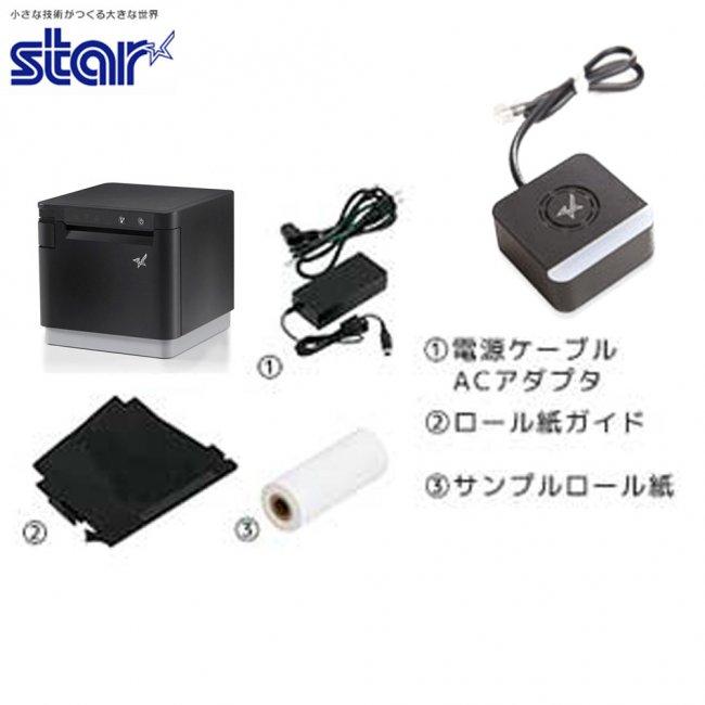 スター精密 据え置き型感熱式プリンター mCollection mC-Print3シリーズ MCP31LB BK JP セット(メロディースピーカー) WebPRNT対応 USB Bluetoothの画像