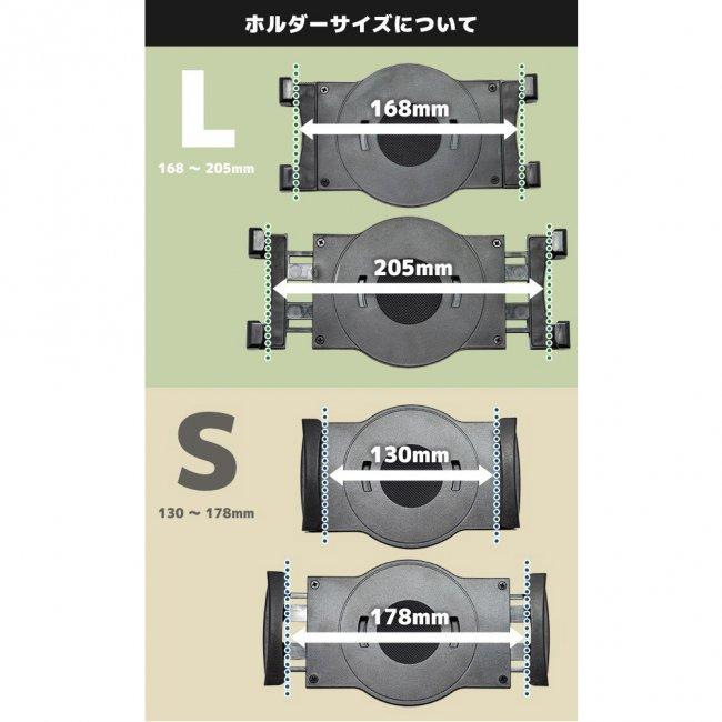エフケイシステム タブレットスタンド 2台用デュアルアームタイプ US-7050F ブラックの画像
