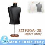 紳士ボディ 腕なし 黒ニット 木製ヘッド 木製円形ベース S/M/Lサイズ [SG950A-2B]