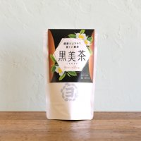 黒美茶(クロミチャ)