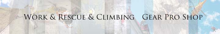 『Work & Rescue & Climbing Gear Shop』ワークレスキュー&クライミング&ウィンドウクリーニング・ギアショップ