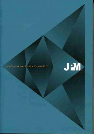 JPM プロモーショナル エキジビット2017(3/30日発売)
