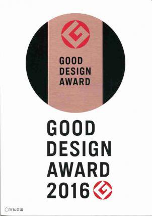 GOOD DESIGN AWARD 2016(4/10日発売)