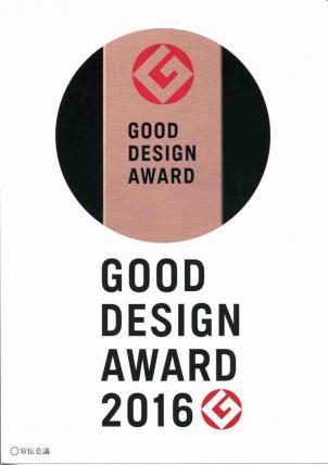 GOOD DESIGN AWARD 2016(4/10日発売)