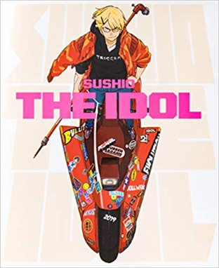 SUSHIO THE IDOL(8/22日発売)