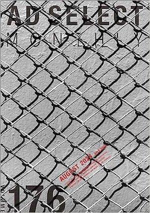 月刊アドセレクト(年間12冊契約)