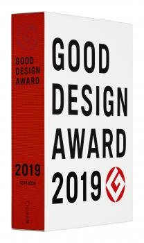 GOOD DESIGN AWARD 2019(6/28日発売)