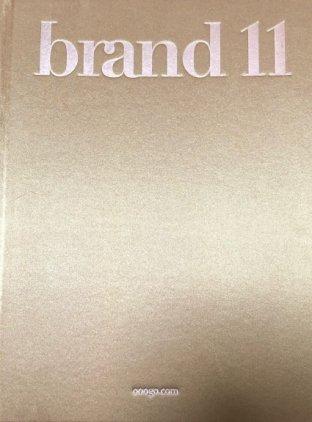 Brando 11