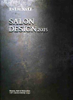 SALON DESIGN 2015 (サロン デザイン 2015) (8/25日発売)