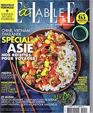 ELLE A TABLE(FR)洋雑誌(年間契約)