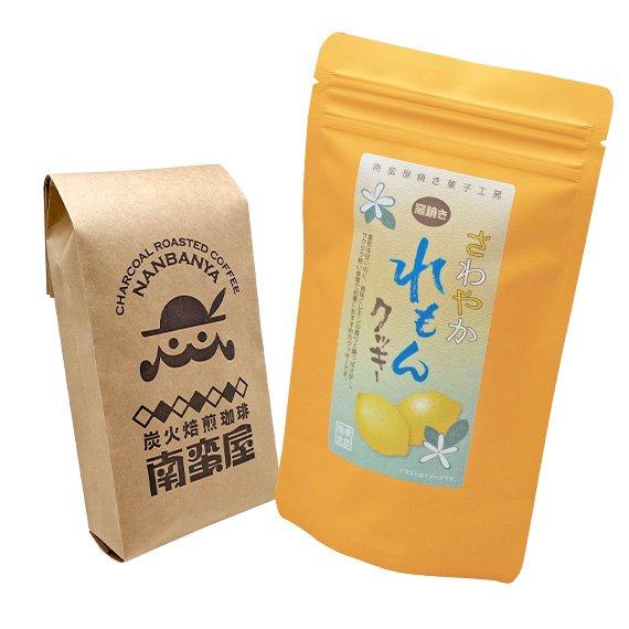 薫風(くんぷう)セット 2016