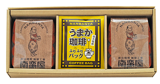 [ギフト51] 炭火焙煎コーヒー豆の詰め合せ『贅沢セレクト』ギフト Bセット <本州送料385円>