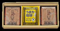 [ギフト51] 炭火焙煎コーヒー豆の詰め合せ『贅沢セレクト』ギフト Bセット <本州送料378円>