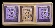[ギフト53] 鑑定士ブレンド入り・人気ブレンド3種 ドリップパック18枚 アソートギフト<本州送料385円>