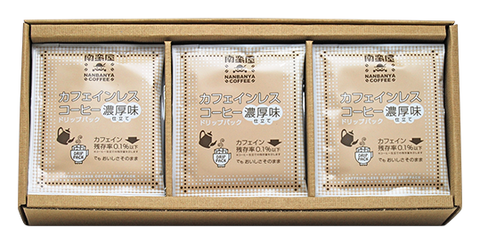 [ギフト45] カフェインレスドリップパック 18枚入り ギフトセット