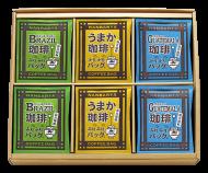 [ギフト3] コーヒーバッグ&ドリップパック 3種アソート 30枚入り ギフトセット <本州送料無料>