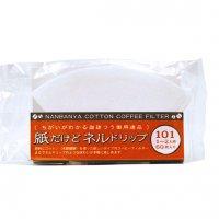 紙だけどネルドリップ 〜コットンパワー・コーヒーフィルター 101(1〜2人用)/60枚入