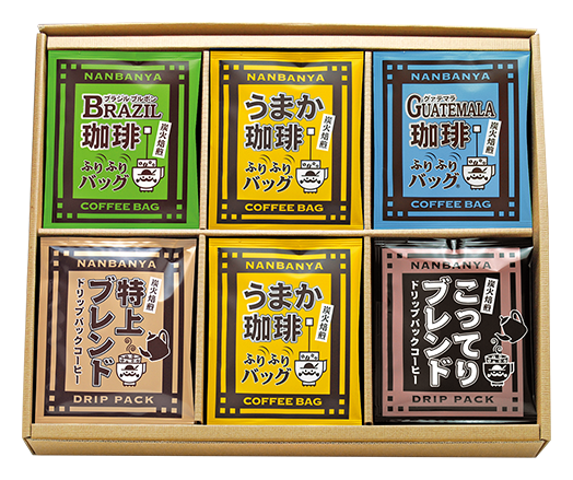 [ギフト22] コーヒーバッグ&ドリップパック 5種アソート 30枚入り ギフトセット <本州送料無料>