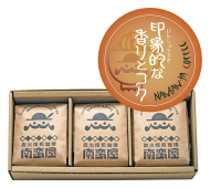 [ギフト9] 炭火焙煎コーヒー豆の詰め合せ『印象的な香りとコク』ギフトセット <本州送料無料>