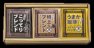 [ギフト1] コーヒーバッグ&ドリップパック 3種アソート18枚入り ギフトセット