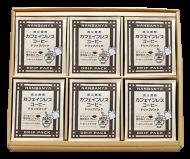 カフェインレスドリップパック 30枚入り ギフトセット <本州送料無料>