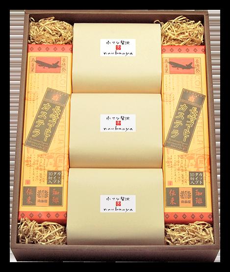 [ギフト12] 炭火焙煎コーヒー豆&長崎コーヒーカステラ ギフトセット <本州送料無料>