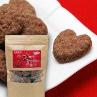 ハートクッキーチョコ