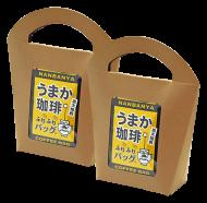 [ギフト35] コーヒーバッグ&ドリップパック とりどりギフト Bセット(2個セット)