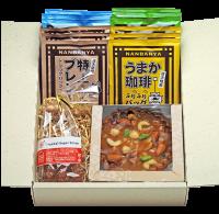[ギフト37] 焦がしキャラメルのナッツヌガー&コーヒーのギフト Aセット <本州送料378円>
