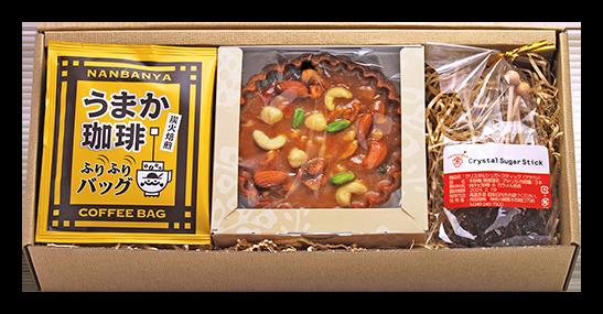 [ギフト38] 焦がしキャラメルのナッツヌガー&コーヒーのギフト Bセット<本州送料378円>