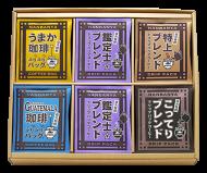 [ギフト43] コーヒーバッグ&ドリップパック 5種アソート 36枚入り ギフトセット <本州送料無料>