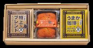 [ギフト48] ほっこり栗のパウンドケーキ&コーヒーのギフト Aセット <本州送料378円>