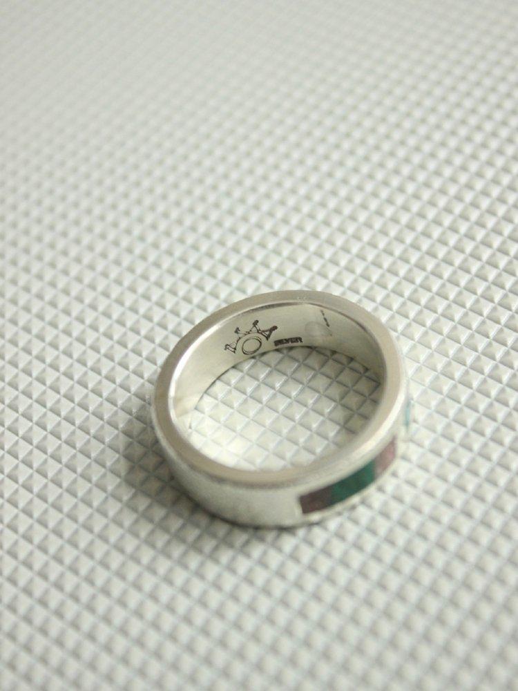 Tsunai Haiya | ツナイハイヤ Sunbow Ring #20 B