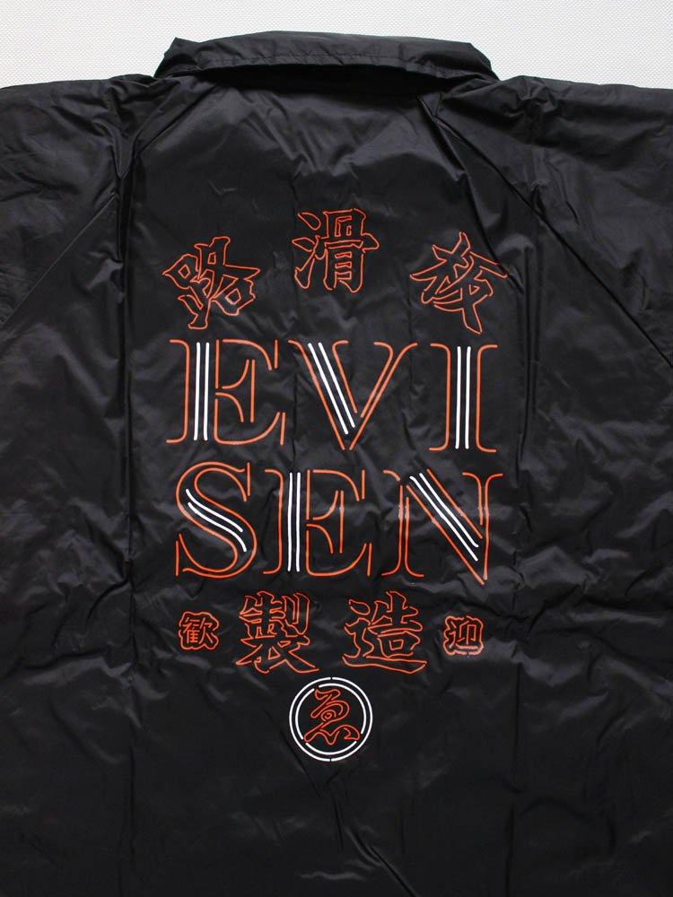 HONG KONG COACH JACKET #BLACK [EV18FWJT008]