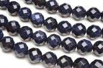 ブルーゴールドストーン 64面カット 8mm 1連(約38cm)_R5134-8 天然石 卸売問屋 パワーストーン卸通販の福縁閣 ブレスレット 連ビーズ アクセサリー